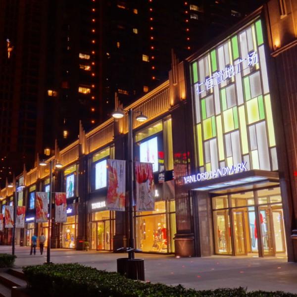 天津仁恒広場